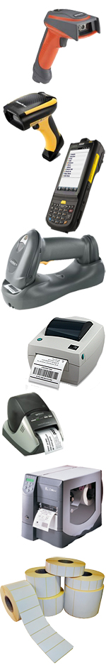 barcode_equipment